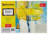 Холст BRAUBERG ART CLASSIC на картоне 25 х 35 см (190620)