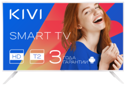 "Телевизор KIVI 32FR52WR 32"" (2019)"