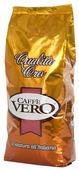 Кофе в зернах Vero Qualita Oro