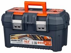 Ящик с органайзером BLOCKER Grand Solid BR3933 42x25x23 см 16.5''