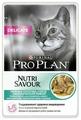 Корм для кошек Purina Pro Plan Nutrisavour Delicate беззерновой, при чувствительном пищеварении, с океанической рыбой 85 г (кусочки в соусе)