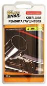 Универсальный клей для ремонта автомобиля Golden Snail GS 8203 для ремонта глушителя, 0.055 кг