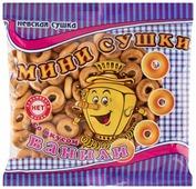 Сушки Невская Сушка Сушка мини со вкусом ванили 200 г
