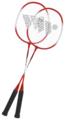 Набор ракеток для бадминтона 2шт (чехол) WISH Challenger 311K