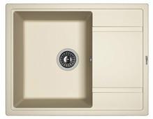 Врезная кухонная мойка FLORENTINA Липси-650 FS 65х51см искусственный гранит