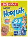 Nesquik Opti-start На 30% меньше сахара Какао-напиток растворимый