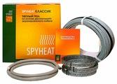 Электрический теплый пол SpyHeat Классик SHD-20-300