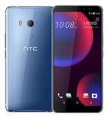 Смартфон HTC U11 EYEs
