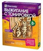 Фантазёр Набор для выжигания Любимая кошка (с тонировкой)