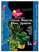 Грунт Буйский химический завод Цветочный рай для Пальм, Фикусов, Юкки и Драцены 3 л.