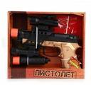 Пистолет Играем вместе (184142)