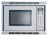 Микроволновая печь встраиваемая Gaggenau BM 241-110