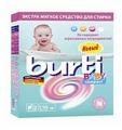 Стиральный порошок Burti Baby Compact