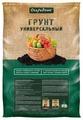 Грунт Огородник® универсальный 22 л.