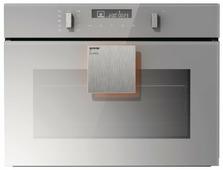 Электрический духовой шкаф Gorenje BO 547 ST