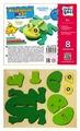 3D-пазл Kribly Boo Зверята Лягушка (66478), 8 дет.