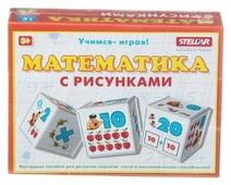 Кубики Стеллар Математика с рисунками 00705