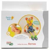 Масса для лепки Genio Kids Котик (TA1076-1)