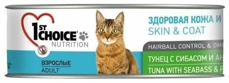 Корм для кошек 1st Choice Adult для здоровья кожи и шерсти, для вывода шерсти, с тунцом, с сибасом и с ананасом 85 г (кусочки в соусе)
