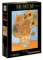 Пазл Clementoni Museum Collection Подсолнухи В. Ван Гог (31438), 1000 дет.
