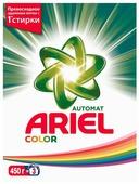 Стиральный порошок Ariel Color (автомат)