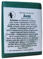 Твердый шампунь Мастерская Олеси Мустаевой Амла, 65 гр