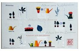 Альбом для рисования Кройтер Стиль Ирисы 60601-60602/82622 29.7 х 21 см (A4), 100 г/м², 80 л.