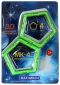 Магнитный конструктор Магникон Набор элементов МК-4-5У Пятиугольник