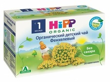 Чай HiPP Фенхелевый (пакетированный), c 1 месяца