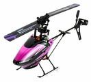 Вертолет WL Toys V944 23.8 см
