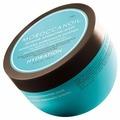 Moroccanoil Маска интенсивно увлажняющая для сухих, пористых и нормальных волос