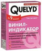 Клей для обоев Quelyd Винил-индикатор
