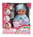 Интерактивная кукла Карапуз Пупс 30 см Y30BB-DP-KN-RU