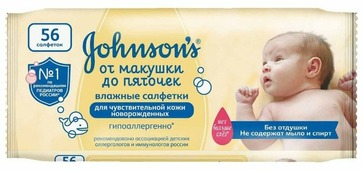 Johnson's Baby Влажные салфетки Johnson s Baby От макушки до пяточек