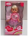 Интерактивная кукла Карапуз Балерина 30 см 14512A