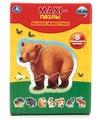 Набор пазлов Умка Maxi Лесные животные (4690590110072)
