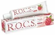 Зубная паста R.O.C.S. Для школьников малина 8+