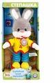 Мягкая игрушка Мульти-Пульти Степашка 25 см в коробке