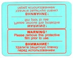 Защитное стекло Fubag 992480 114.5х89.6