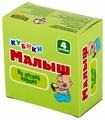 Кубики-пазлы Десятое королевство На лесной опушке 00641