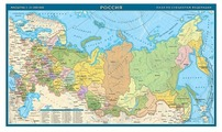 Рамка-вкладыш Геоцентр Карта России. Субъекты РФ (4660000231857), 90 дет.