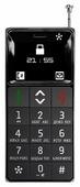 Телефон Just5 BRICK