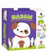 Набор пазлов Vladi Toys Собачка (VT2901-06)