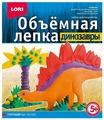 Пластилин LORI Объёмная лепка - Стегозавр (Ол-015)