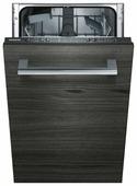 Посудомоечная машина Siemens SR 614X01 CE