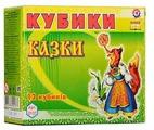 Кубики-пазлы ТехноК Сказки 0137