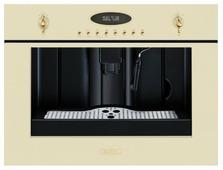 Кофемашина smeg CM845P-9