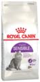 Корм для кошек Royal Canin Sensible 33 для профилактики МКБ, при чувствительном пищеварении
