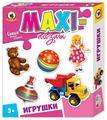 Набор пазлов Русский стиль Игрушки (03523)