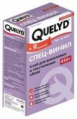 Клей для обоев Quelyd Спец-винил